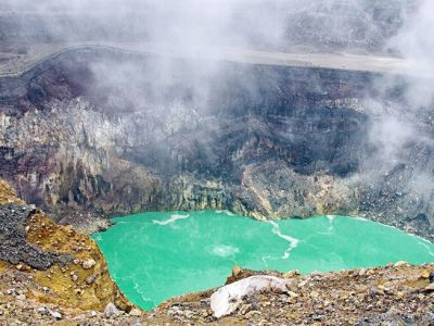 A mountain lake in Central America